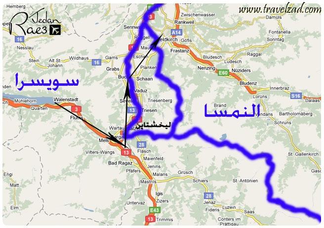 خريطة النمسا بالعربي Austria