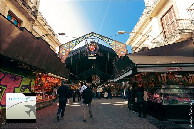 صور سوق الخضار في اسبانيا - المسافرون العرب أسبانيا