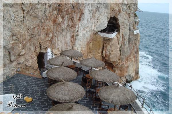 :: مطعم ::نحت الصخر البحري - أسبانيا .. تجربه فريده