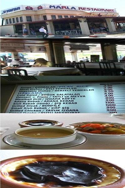 مطعم أفسس في إزمير ايلي , تركيا