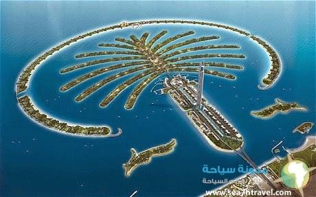 جزر النخيل من ابداعات السياحة في دبي